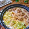 *キャベツと豚団子の濃厚豚骨スープ風鍋*と牛乳レシピコンテスト