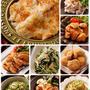作り置きやお弁当・副菜からデザートまで!『2020年5月の人気レシピランキング-TOP10』と『cookpad newsさんに取材していただきました!』