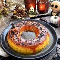 ハロウィンスイーツにいかが~ほろ苦カラメルソースたっぷりパンプキンチーズケーキ