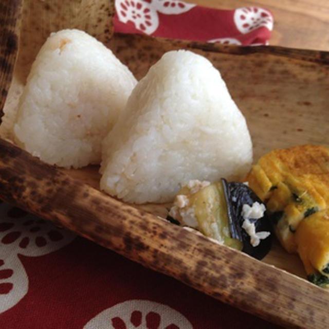 塩糀と昆布茶のおむすび弁当