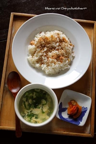中華風「炊きこみごはん」・卵スープ.....朝餉