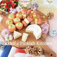 フランス産カマンベールチーズ『PRESIDENT 』の超簡単おしゃれパーティーテーブル