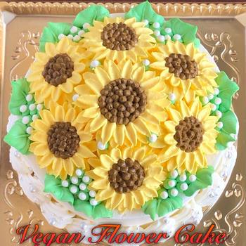 今年の夏から完全復活!!豆乳クリーム絞りで、ひまわりケーキ♪