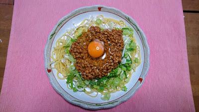 ねぎ納豆のパスタ
