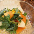 Autumn Salad 柿の香りサラダ