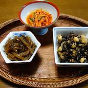 ご飯がすすむ常備食 こんにゃくの佃煮・切り干しとひじき煮etc.