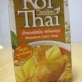 Roi Thai マサマンカレー