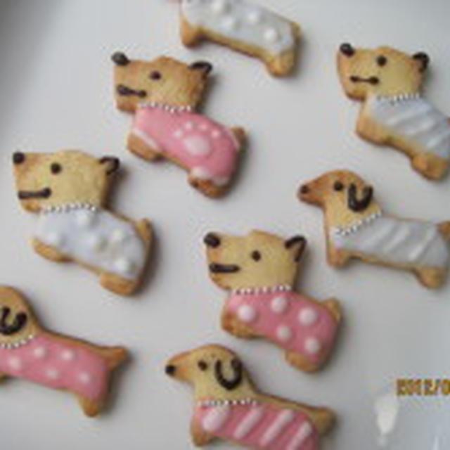 アイシングクッキー☆犬☆