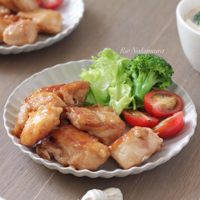 【レシピ】下味調理&下味冷凍でラクチン♪鶏むね肉のさっぱり煮