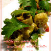 アボカドとツナのサラダ チリパウダー風味
