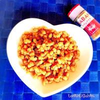 【簡単時短】ガラムマサラな大豆。