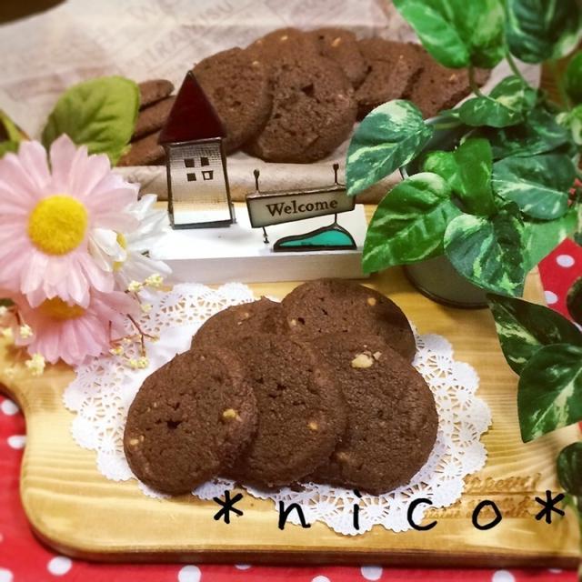 *サクサクっ☆子供が喜ぶココアクッキー♡*
