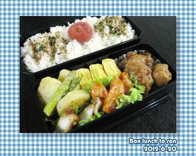★6月20日のお弁当 -アスパラとじゃがいものからしマヨ炒め-