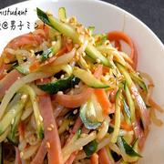 男子大学生のオトコ飯「もやしのやみつき中華サラダ作ってみた」