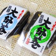 【行列も納得の美味しさ】川崎銘菓「大師巻」/堂本製菓