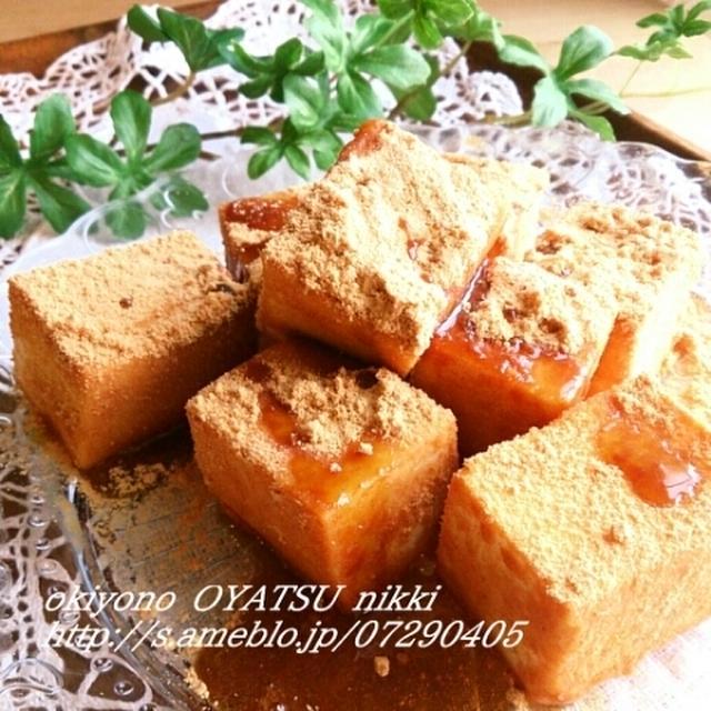 お豆腐わらび餅とお豆腐寒天。