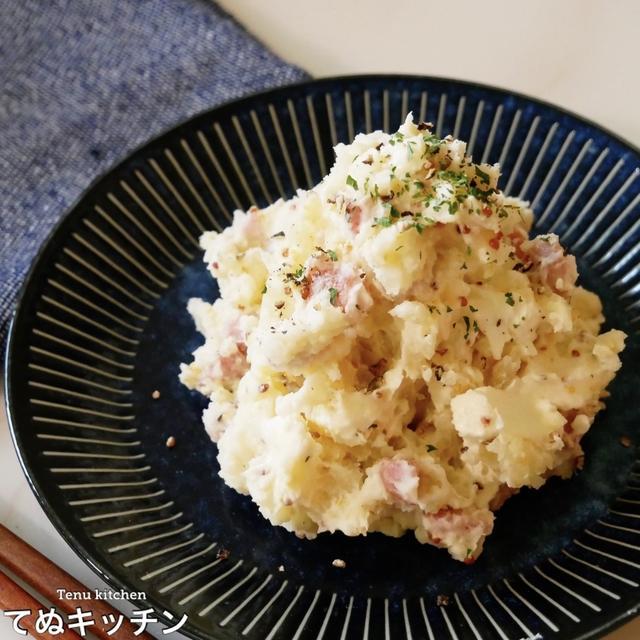 【レンジで簡単!】超濃厚でたまらない♪『大人のおつまみポテトサラダ』の作り方