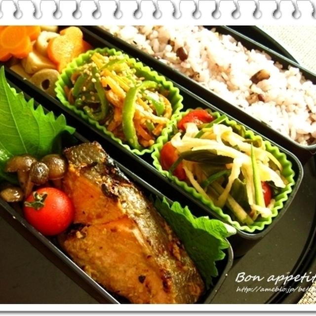【豆腐マヨネーズでヘルシー♪鮭の胡麻味噌マヨ焼き~本日のお弁当とおまけ】