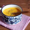スープかぼちゃで和風かぼちゃスープ