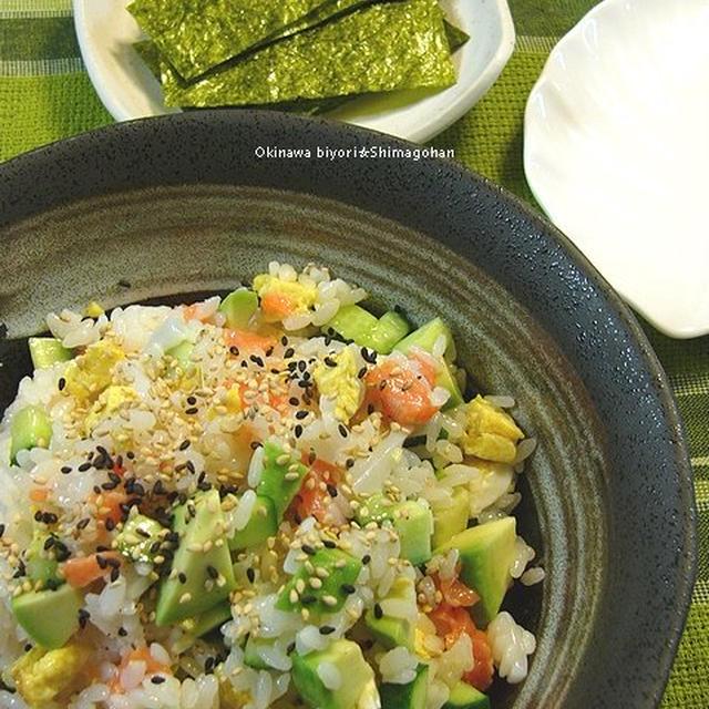 ノルウェーサーモン ☆ 簡単混ぜちらし寿司♪