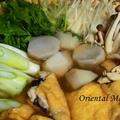 秋だわ^^里芋とお揚げつくねのキノコ鍋