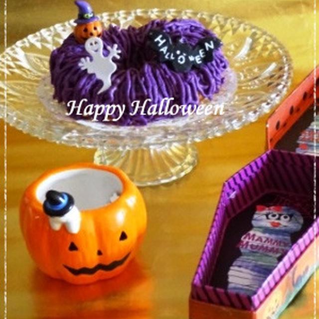 ハロウィンに・・簡単紫いもクリーム☆