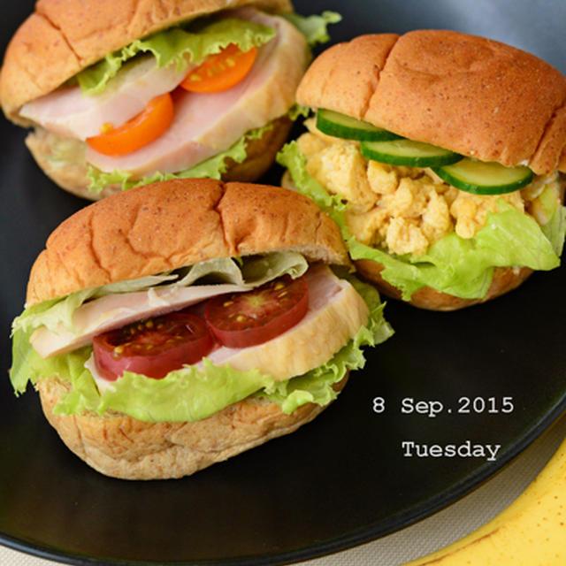 9月8日 火曜日 ロールパンサンドイッチ2種
