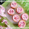 ✿桜カップケーキde季節を楽しむ♪洋菓子なのに和テイスト✿ by おうちダイアリーさん