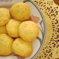 お好みの紅茶リーフで簡単ティークッキー☆アイスボックスタイプ・ホワイトデーやパーティに by めろんぱんママさん