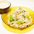 大根とホッケの干物のリメイクサラダ