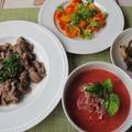 牛肉のソテーとチミチュリ