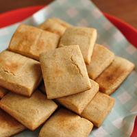 チンして全粒粉メープルバタークッキー♪