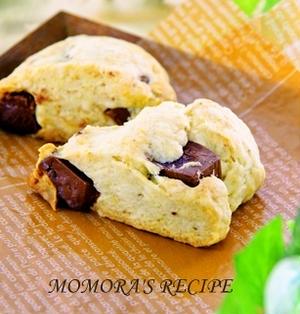 ホットケーキミックスHMとココナッツオイルだけ?簡単お菓子スコーン♡