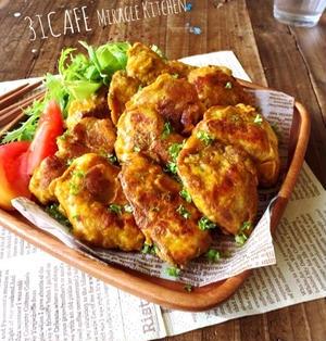♡胸肉de簡単*節約♡香ばしチーズのカレーピカタ♡【鶏むね肉*卵*お弁当】