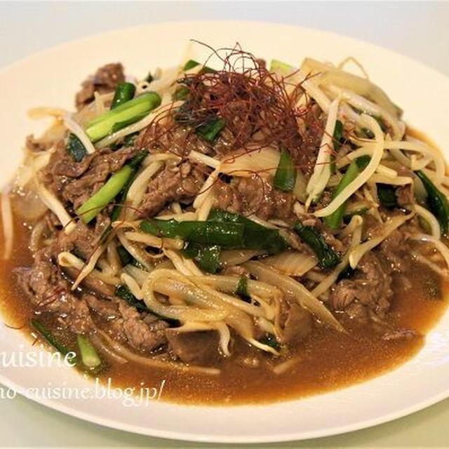 夏にはスタミナ♪☆牛肉もやしのピリ辛炒め☆そして沖縄台風接近中!