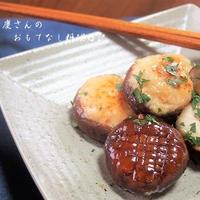 椎茸の肉詰めステーキ! カンタン酢の甘辛ダレを纏って♪