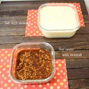 塩麹&醤油麹