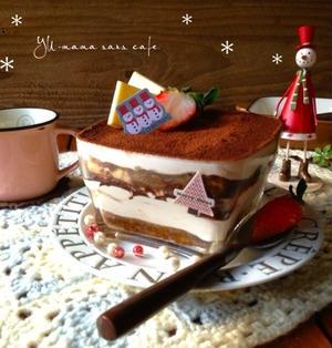 即効で!苺のティラミス • スコップケーキ♡〜市販のクッキーで楽々♪〜