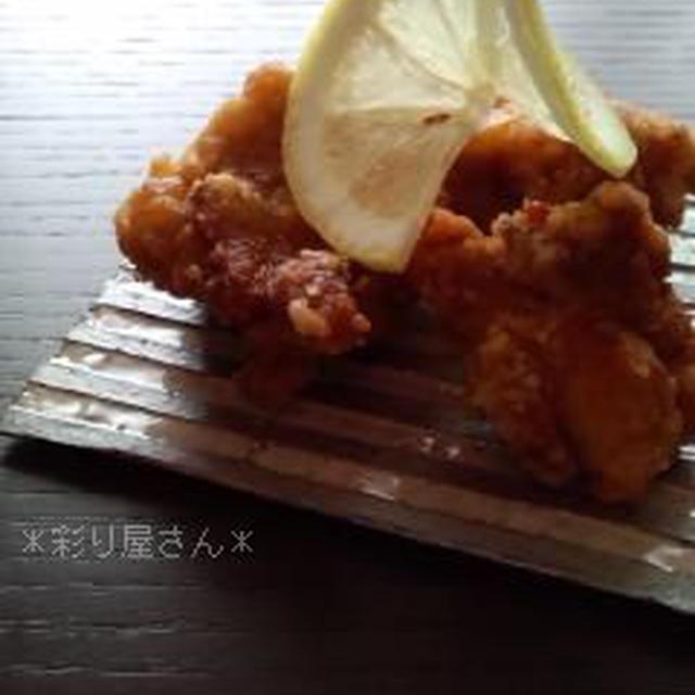 柚子胡椒の唐揚げ