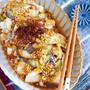うま辛♡よだれなす【#作り置き #鶏むね肉 #レンジ #主菜 #中華風】