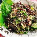 芽ひじきとツナの酢の物(動画レシピ)/Hijiki and tuna with plum vinegar.