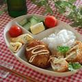 大人の鮭の里芋コロッケ
