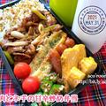 【次男弁当】豚肉とネギの甘辛炒め&鶏むね肉の韓国風焼き【晩ごはん】ねぎだれ豚もやしetc.