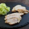鶏ハム(燻製) ? 黒胡椒とガーリック、2つの風味で