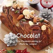 ショコラ&マスカルポーネのショコラツリー