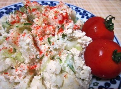 豆腐クリームでマヨネーズフリーのポテトサラダ