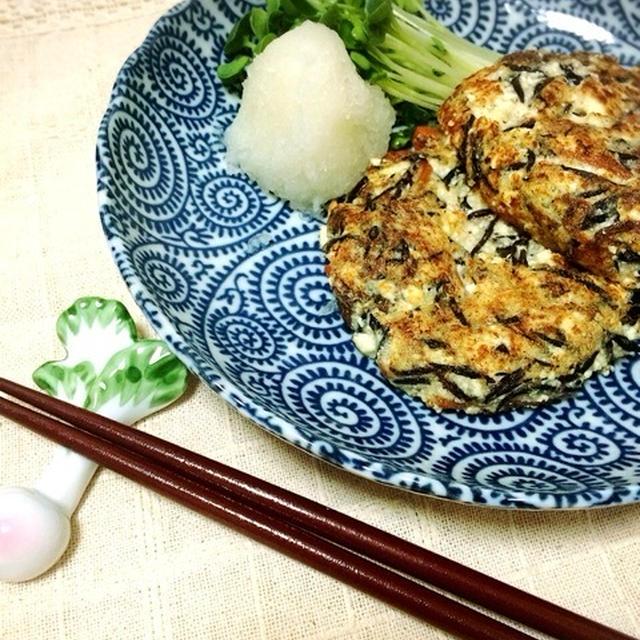 ひじきの煮物からお豆腐バーグと開運のコツ