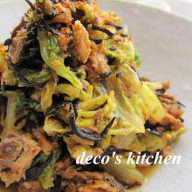 さば味噌缶で、白菜とひじきのぴり辛炒め。