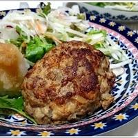 【レシピ】ふんわりやわらかハンバーグ