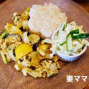 なすと鳥ひき肉のエスニックライス♪ Eggplant & Chicken Ethnic Rice